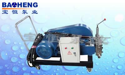 高压清洗泵-高压泵 高压清洗泵