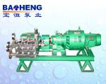 海水淡化泵